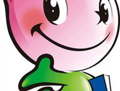 第17届全国书市会徽、吉祥物