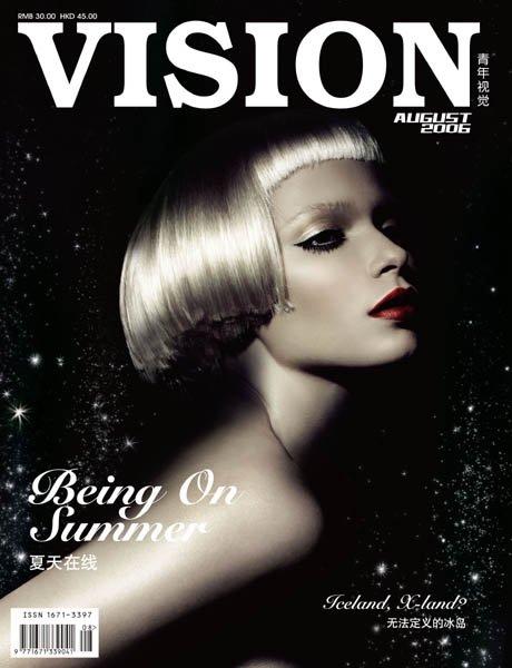 VISION青年封面内饰设计欣赏(2)视觉轮船设计图图片
