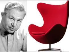 丹麦工业设计大师雅各布森ArneJacobsen