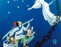 中国传统节日:七夕节