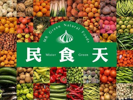 民食天食品品牌logo設計