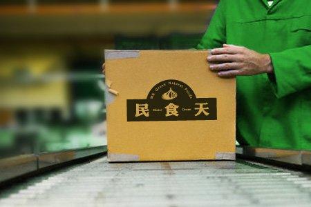 民食天食品品牌標識設計