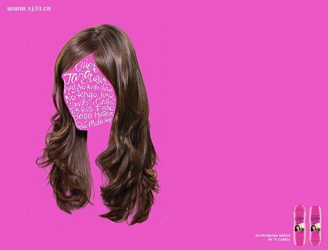 国外优秀广告创意设计(6)图片