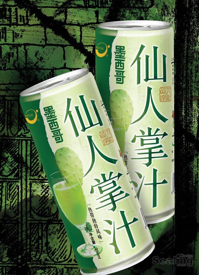 郑州设计:包装设计作品欣赏(12)西林建筑设计院待遇怎样图片