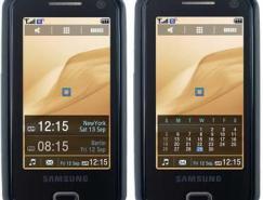 三星UltraSmartF700手機
