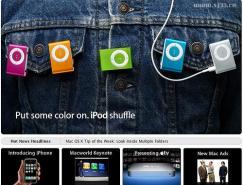 Apple历年网站首页设计(一)