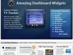 Apple历年网站首页设计(二)