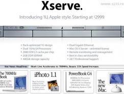 Apple历年网站首页设计(三)