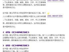 网页皇冠新2网技巧:文本排版