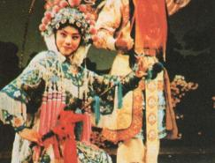 中国戏曲剧种:山东梆子