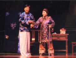 中国民族歌剧《原野》