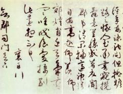 宋代书法家蔡襄(1012~1067)