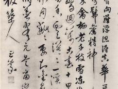 元代书画家王蒙(1308-1385)