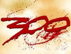 电影《300斯巴达勇士》海报设计