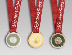 龙纹玉璧体现中西合璧2008北京奥运会奖牌发