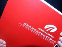 沙图什品牌设计:品牌画册设计