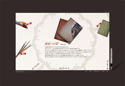 韩国devante网站设计