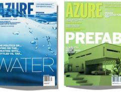 AZURE杂志版面设计欣赏