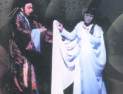 中国歌剧:窦娥冤