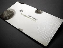 陳涌新品牌設計:畫冊設計作品
