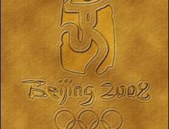 PhotoshopCS制作泥雕效果的奥运中国印