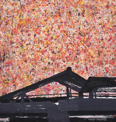 潘鲁生当代艺术与民艺文献展五月在京开幕