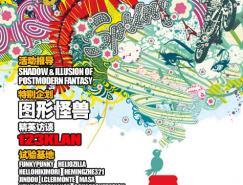 《NewWebPick》第9期免费中文大众版发布