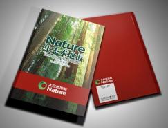 <b>大自然地板画册设计欣赏</b>