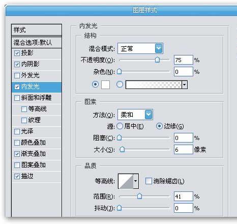 跟我学,用Photoshop打造Vista风格按钮