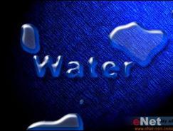 打造水质感文字