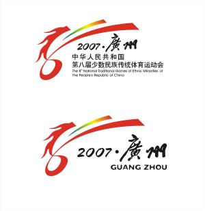 第八届民族运动会会徽设计揭晓