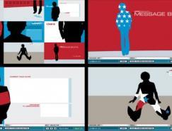 KNI互动网页设计(二)