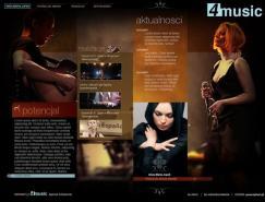 DF3網頁設計作品
