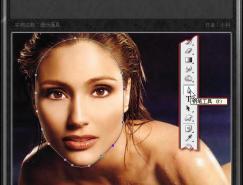Photoshop打造美女超酷面具