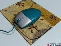 3DMAX制作一只逼真的鼠标