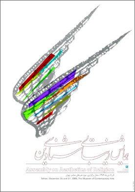 伊朗设计师saedmeshki海报设计
