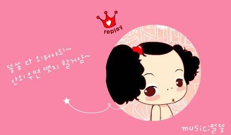 韩国ddung可爱迷糊娃娃插画欣赏(2)