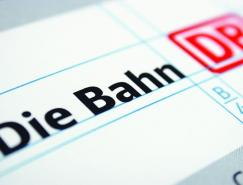 <b>spiekermann品牌设计作品(一)</b>