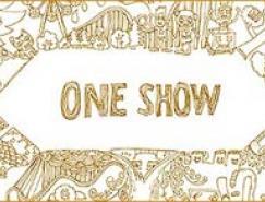 2007OneShow中国青年创