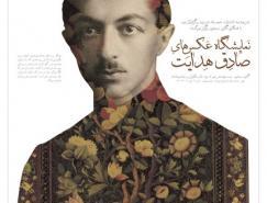 伊朗设计师majidabbasi海报