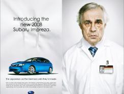 斯巴魯08款Impreza翼豹平面廣告設計