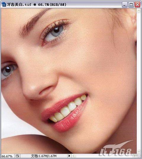 PhotoshopCS3:为美女美白牙齿