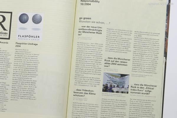 德国hauserlacour杂志版式设计(5)
