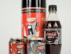 可口可乐(Coca-Cola)平面设计欣赏