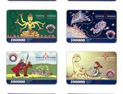 国外卡片设计欣赏