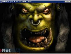 Photoshop鼠绘教程:魔兽兽族战士