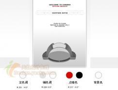 网页设计配色应用实例之灰色