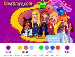 网页设计配色应用实例之紫色