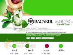 网页设计配色应用实例之绿色
