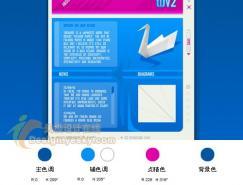 网页设计配色应用实例之蓝色系